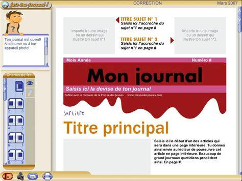Création Papier Crépon by Logiciel Cr 195 169 Ation Magazine