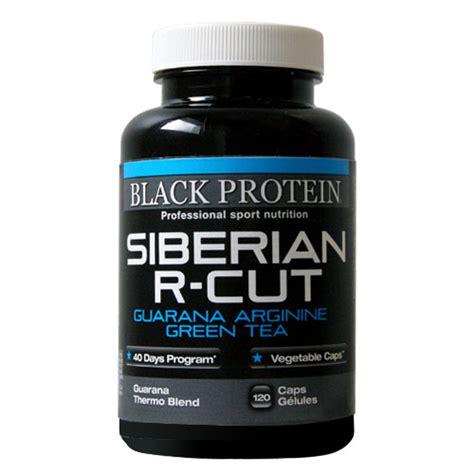 r protein definition fitness boutique tapis de course velo elliptique velo