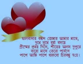 funny bengali love jokes moreover transparent smoke effect photoshop