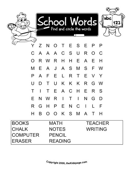 printable games for students school words word search free printable learning