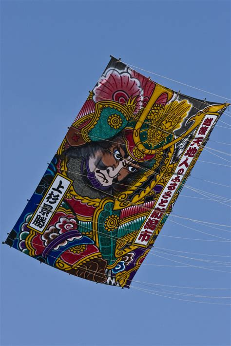 design love fest tokyo japanese kites quirky japan blog