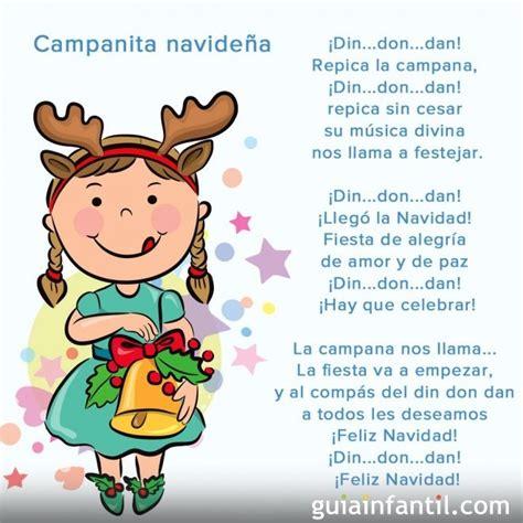 poesia de navidad cortas poemas para ninos de la navidad poemas de navidad