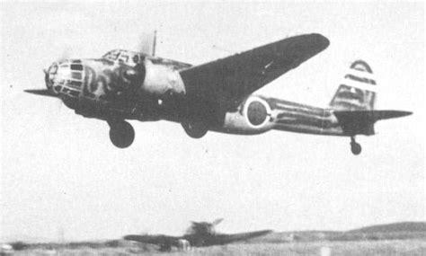 Jaket Bomber Pilot The Fate Rtf wwii bomber