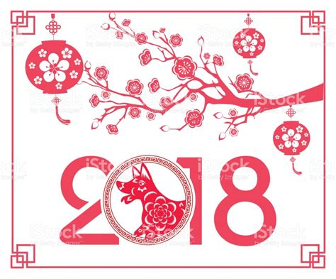 new year 2018 year of what animal happy new year 2018 year of the lunar new year