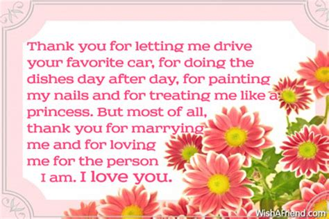 thank you letter to husband for support thank you for letting me drive message for husband