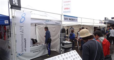 Bmw Motorrad Days Japan 2015 by Bmw Motorrad Days Japan 2015 に行ってきました P Aブログ