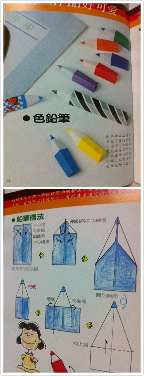 best origami books 85 best origami book and bookmark images on
