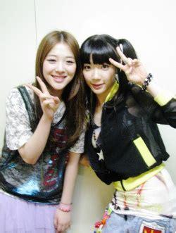 korean entertainment gossip berita artis artis korea k pop news and gossip gossip