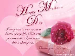 happy mothers day 2017 messages wishes greetings