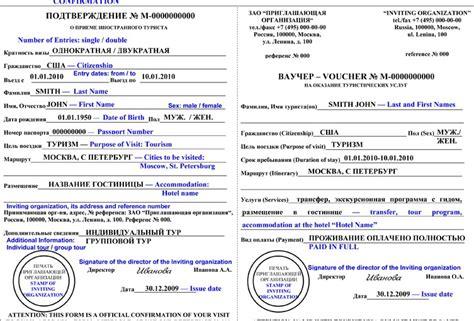 Invitation Letter For Visa Greece Zwow Visa Visa Russian Visa Visa Thailand Visa
