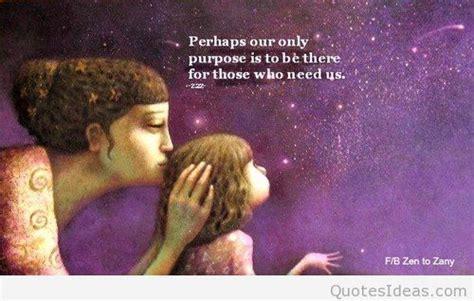 zen to zany quotes