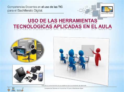 imagenes tecnologicas educativas herramientas tecnologicas en el aula