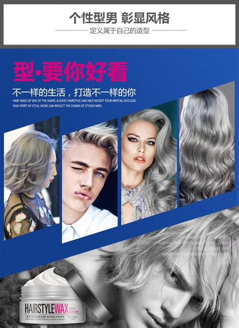 Hairstyle Wax Bioaqua by Bioaqua Wax Rambut Warna Silver Gray 100g Gray