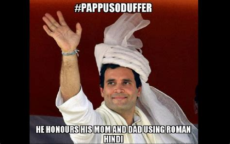 Memes On Rahul Gandhi - rahul gandhi the politician with a sense of humour