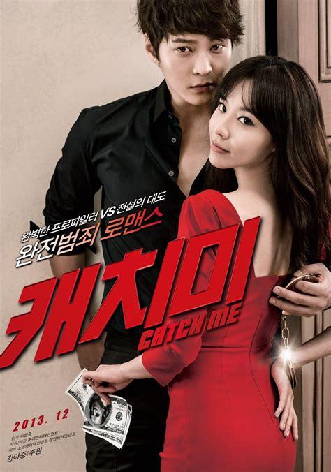 film seri korea 2013 korean movies opening today 2013 12 19 in korea