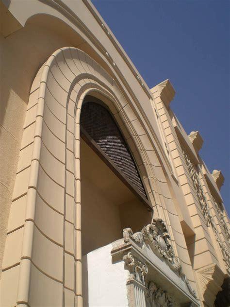 Museum of Islamic Arts ? Old cairo ? Egypt ? Achturk