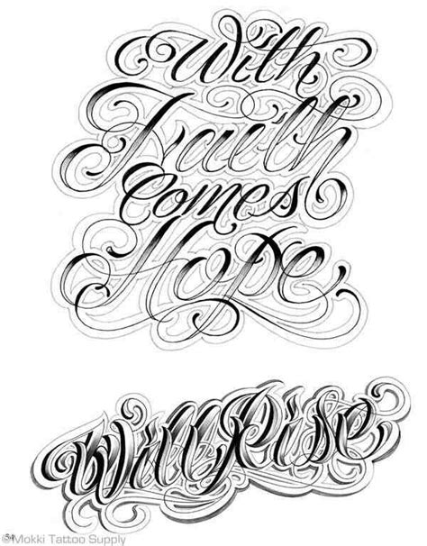 tattoo lettering sketch 10 best images about tattoo lettering on pinterest