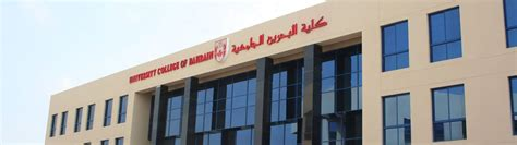 Universities In Bahrain For Mba by Admissions Website