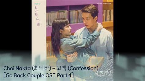 download mp3 ost go back couple choi nakta 최낙타 고백 confession go back couple ost