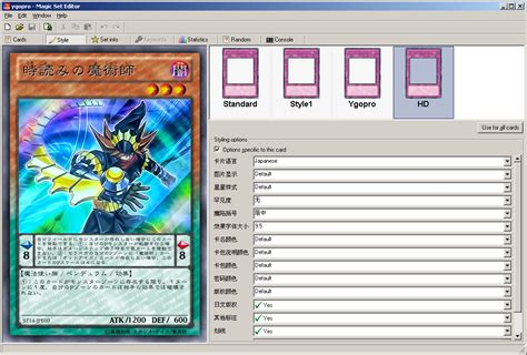 yugioh anime style card template yu gi oh anime card maker projects ygopro forum