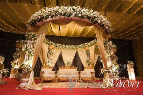 Bangladeshi Bridal   ?Grand Reception?   Home wedding