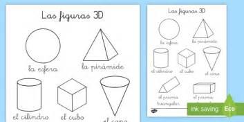 figuras geometricas en 3d hoja de colorear las figuras 3d figuras 3d cuerpos