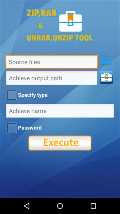aptoide zip zip unzip rar tool download apk for android aptoide