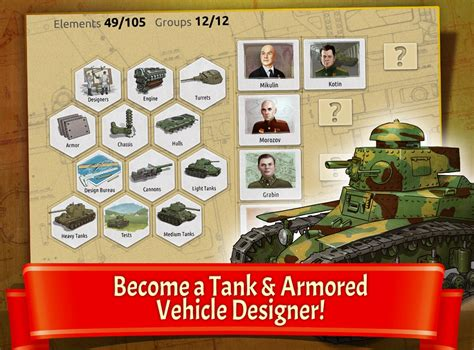 doodle tanks joybits extends its puzzle series with doodle tanks
