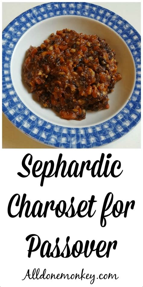 to passover sephardic judeo arabic seder menus and memories from africa asia and europe books sephardic charoset recipe charoset recipe history and