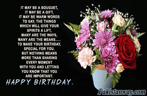 Wishing A Muslim Happy Birthday Nice Wallpapers Islamic Birthday Wishes