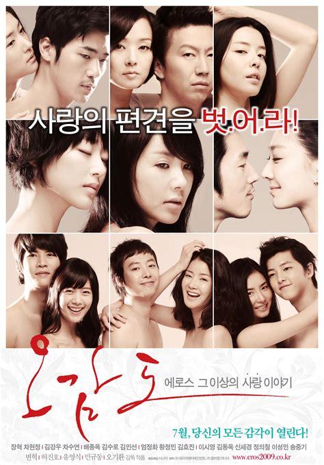 hot korea indoxxi movie film semi jepang foto bugil bokep 2017