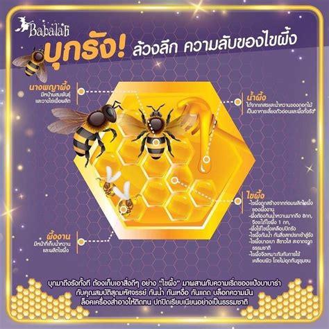 Two Way Cake 02 babalah uv 2 way cake magic bee powder spf20 thailand best selling products popular thai