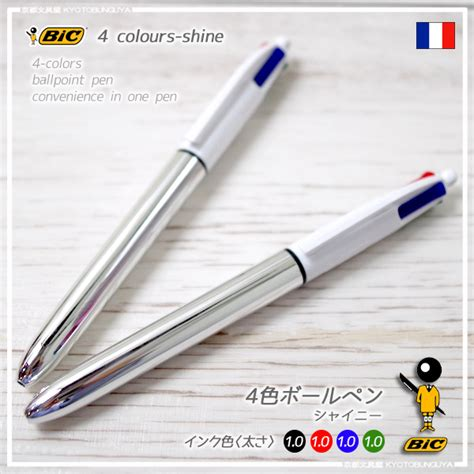 Pen Paper Bic Pulpen 4 Warna kyotobunguya rakuten global market bic 4 color in point pen shinee one can use four