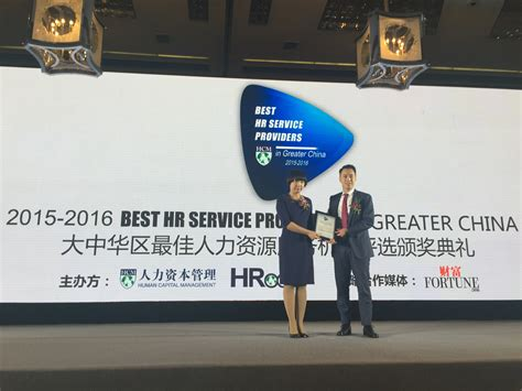 Best Search Service Mckinley Winner Of The 2016 Best International Talent Search Service