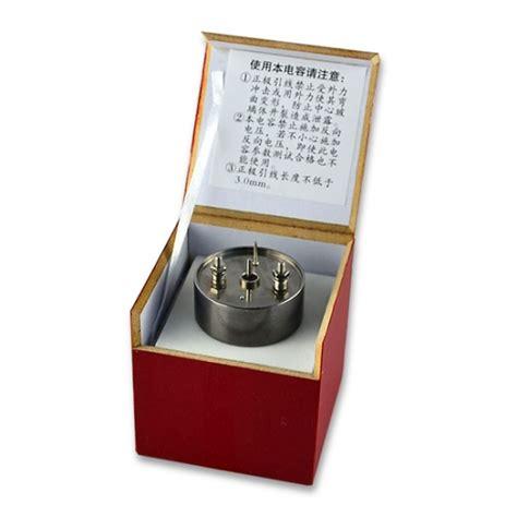 tantalum hybrid capacitor buy thc1 hybrid tantalum electrolytic capacitors thc1 hybrid tantalum electrolytic capacitors