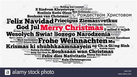 other terms for new year merry different languages stock photos merry