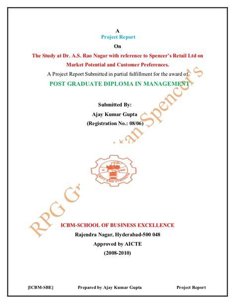 Oaktree Pre Mba Internships by Mba Summer Internship Project Report Tata Motors