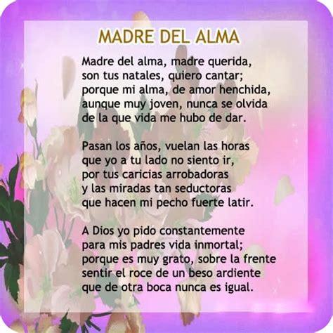 poemas para el dia de la madre cortos y que rimen lindos poemas para el dia de la madre para ver imagenes