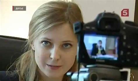 Natalia Poklonskaya Meme - natalia poklonskaya meme memes