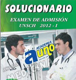 lista de ingresantes unsch del examen de admision 22 de unsch 2012 examen de admisi 243 n universidad nacional de