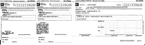 bollettino postale importo in lettere bollettino postale importo in lettere 28 images