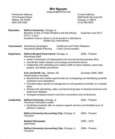 Personal Trainer Resume Templates by 8 Personal Trainer Resume Templates Pdf Doc Free