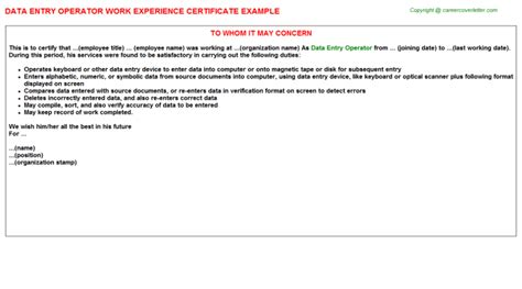 Work Experience Letter Express Entry Data Entry Operator Work Experience Certificate