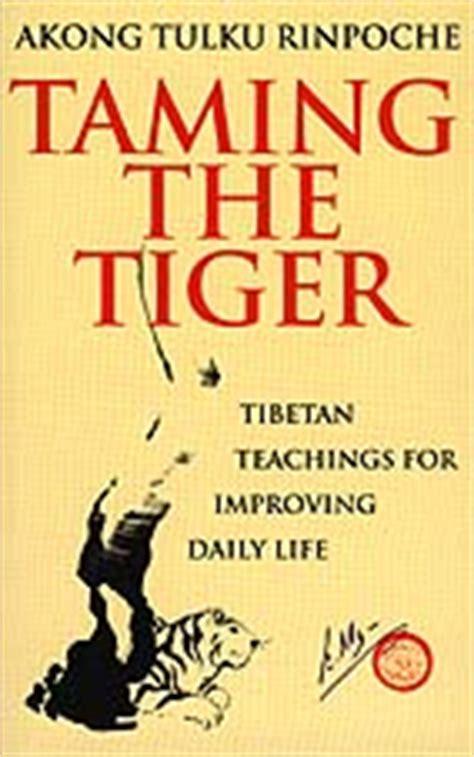 taming trouble books tibetan medicine recommended reading arura tibetan medicine