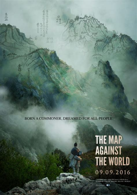 Against The World quot the map against the world quot korean trailer