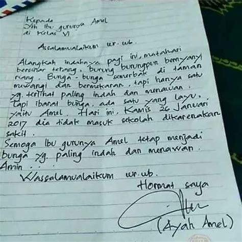 Contoh Surat Izin Sakit Tulisan Tangan by Contoh Surat Izin Sekolah Orang Tua Tidak Masuk Sekolah