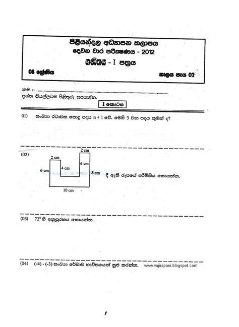 grade maths worksheets sri lanka math grade best free