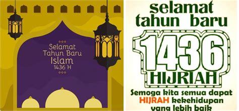 contoh ucapan selamat tahun baru islam 1436 hijriah aneka info unik