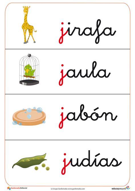 Imagenes Con Palabras J | fichas de vocabulario y letras gratis educapeques