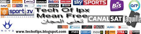 free server sharing اقوى السيرفرات للكل